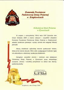 List gratulacyjny_4.jpeg