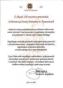List gratulacyjny_7.jpeg